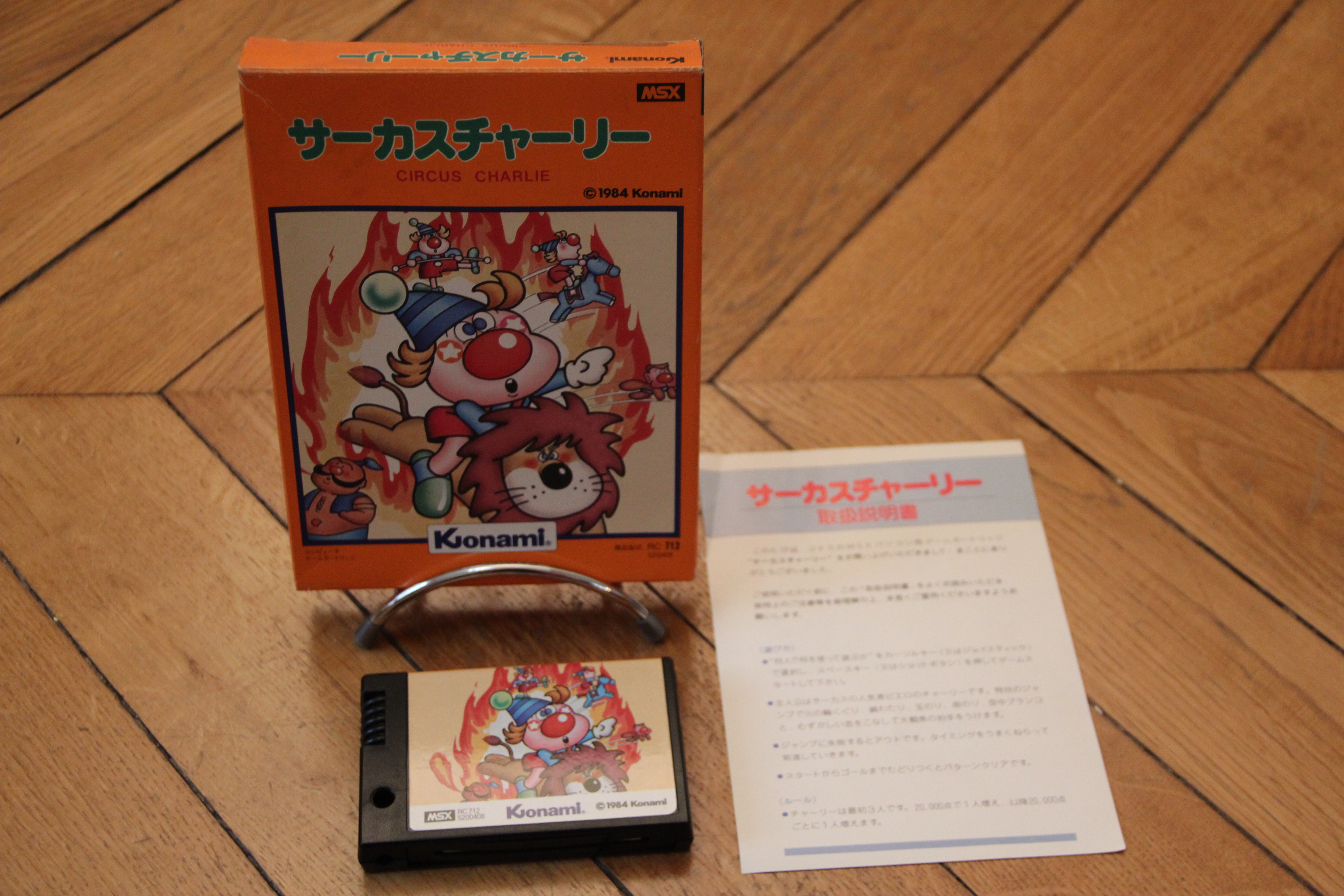 Circus Charlie 1984 Konami MSX Japan Original with Manual Game RC 712